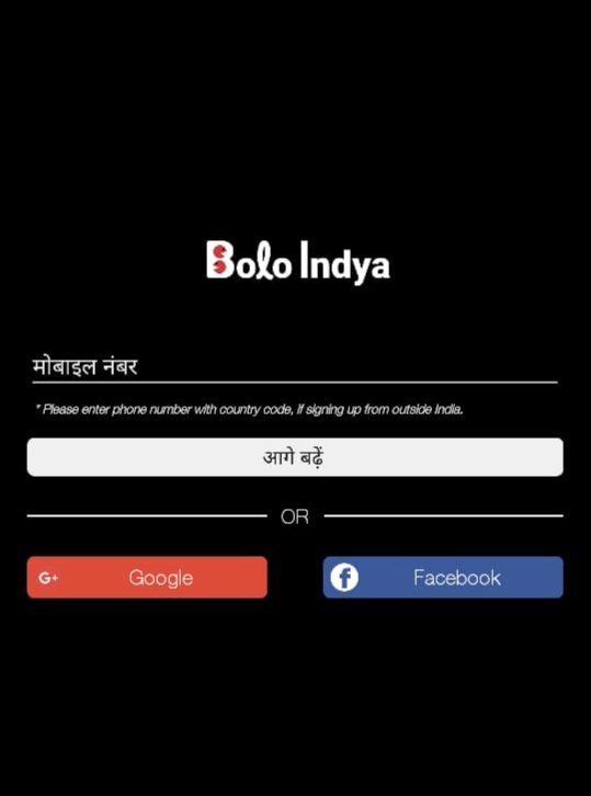 Bolo Indya App Loot - Get Upto Rs.5000 Free Paytm