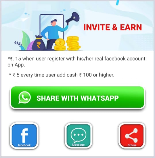 Big Cash App Download | Get ₹100 Paytm/Refer | Big Cash Refer Code