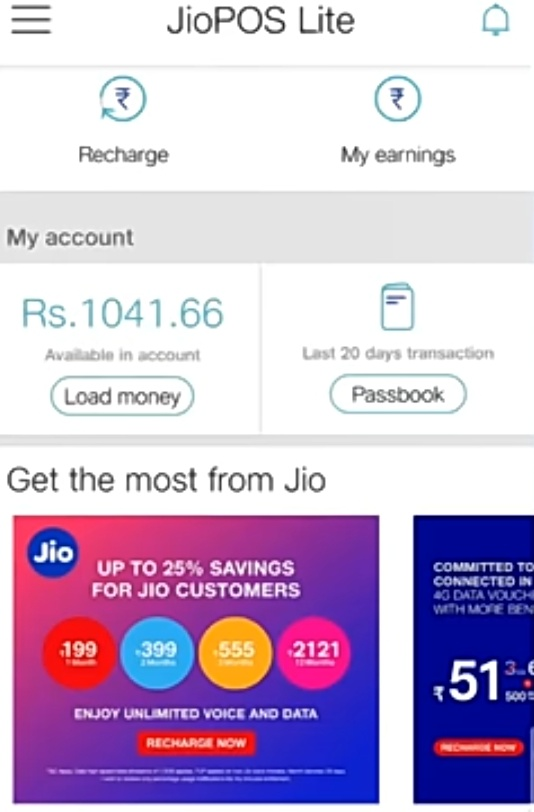Jio POS Lite App Refer and earn offer, Jio POS Lite Referral Code, Jio POS Lite Refer Code, Jio POS Lite App Download, Jio POS Lite Apk , How to load money in Jio POS Lite , Download, Jio POS Lite download