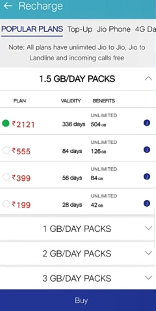 Jio POS Lite Referral Code | How to Recharge in JioPOS Lite App :