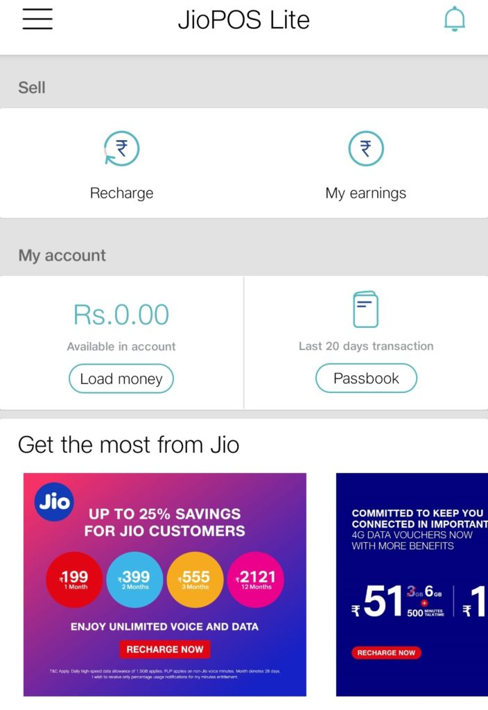 Jio POS Lite Referral Code | Earn 14% commission on Jio recharge, Registration Process, How to load money in Jio POS Lite :