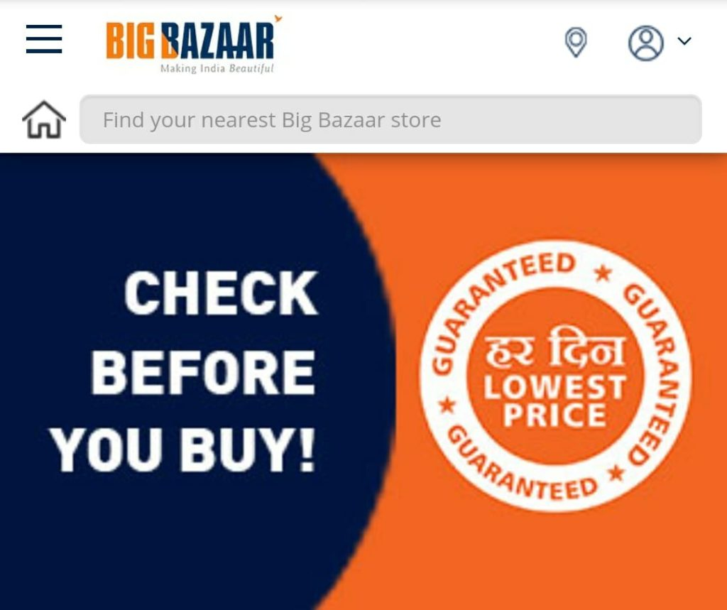 Big Bazaar Near me | Online orders |Branch Contact / Whatsapp Number