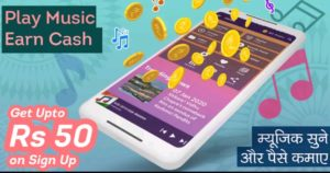 Indian Music Player Referral Code , Indian Music App Player Referral Code , India Music Player App Download   India Music Player Apk Download , Listen Music Earn Free Paytm , Refer & Earn Paytm Cash