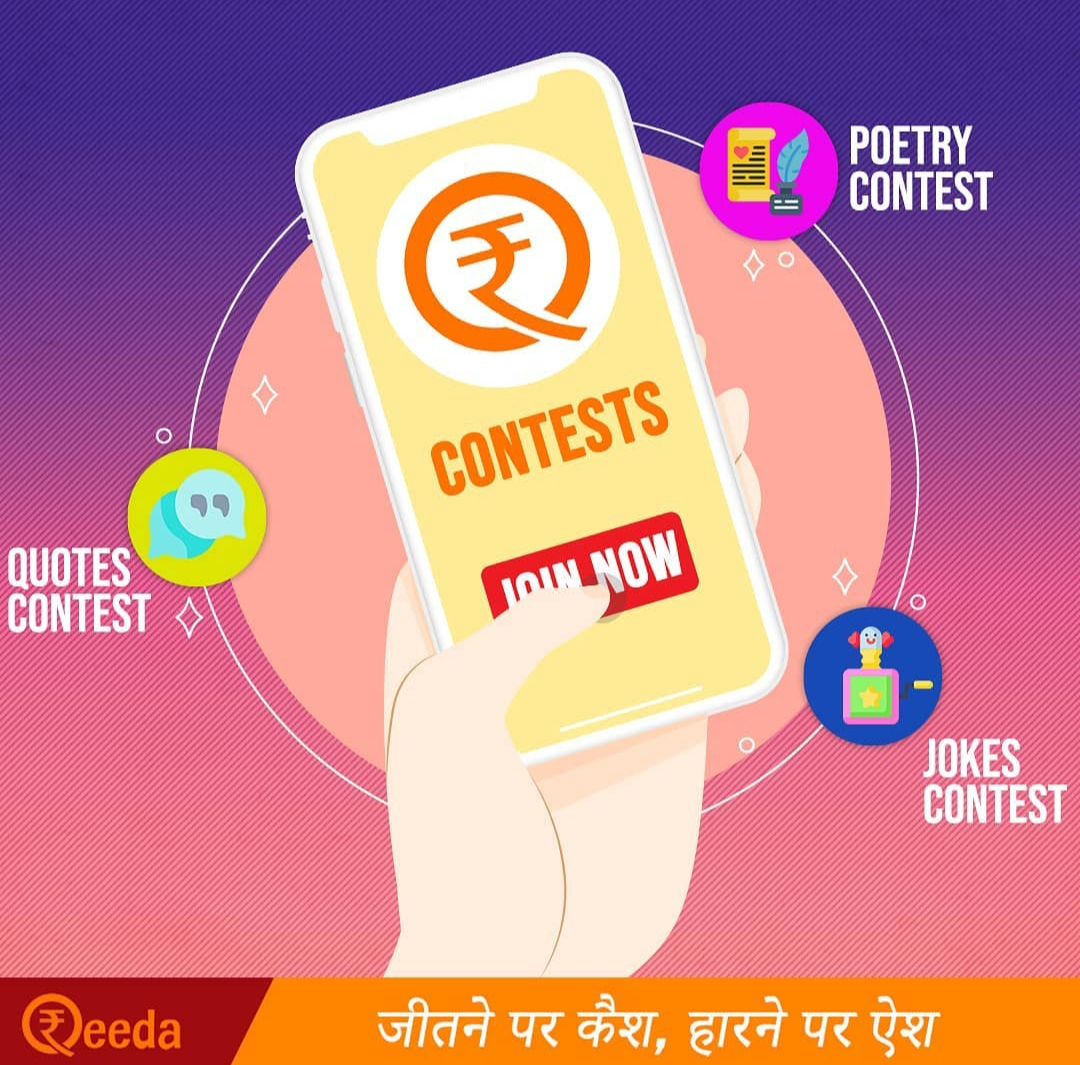 Qeeda App Referral Code - Rs.10 On Signup & Rs.20/Refer | Apk Download