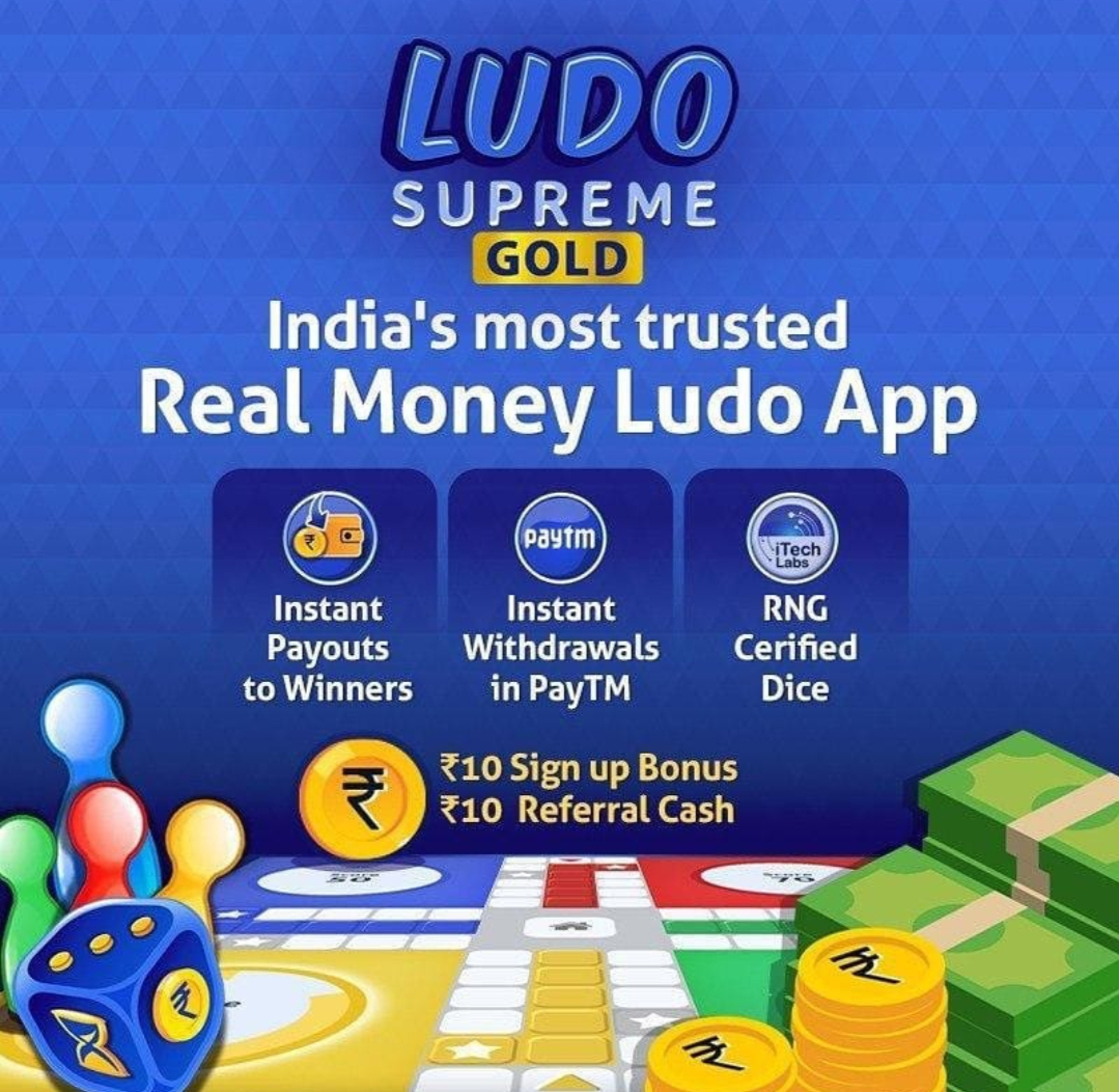 Ludo Supreme Gold Apk Download | Ludo Supreme Gold Referral Code
